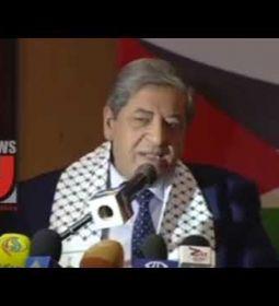 كلمة د.كمال الشرافي مستشار الرئيس الفلسطيني خلال مؤتمر الأمم المتحدة والقضية الفلسطينية
