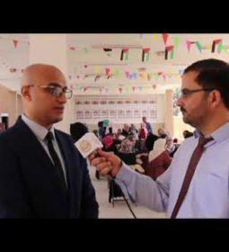 كلمة الاستاذ محمد ابو زايدة حول منحة ريتش أديوكيشن فند