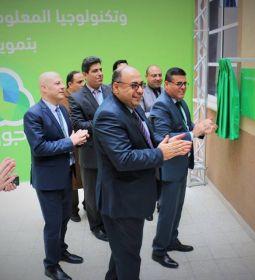 افتتاح مختبر حاسوب وتكنولوجيا معلومات