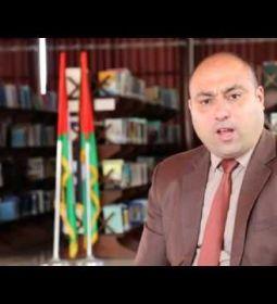 مؤتمر الأمم المتحدة والقضية الفلسطينية تحديات وفرص