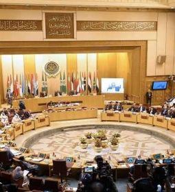 مؤتمر جامعة الدول العربية والقضية الفلسطينية - تحديات وفرص