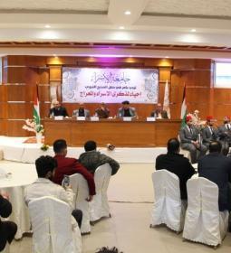 جامعة الإسراء تحيي ذكرى الإسراء والمعراج بحفل مديح نبوي في مقر الجامعة الرئيس بمدينة الزهراء.