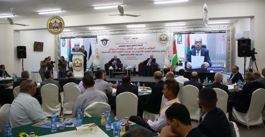 مؤتمر واقع ومستقبل التعليم الالكتروني في مؤسسات التعليم العالي الفلسطينية في ضوء انتشاء جائحة كورونا