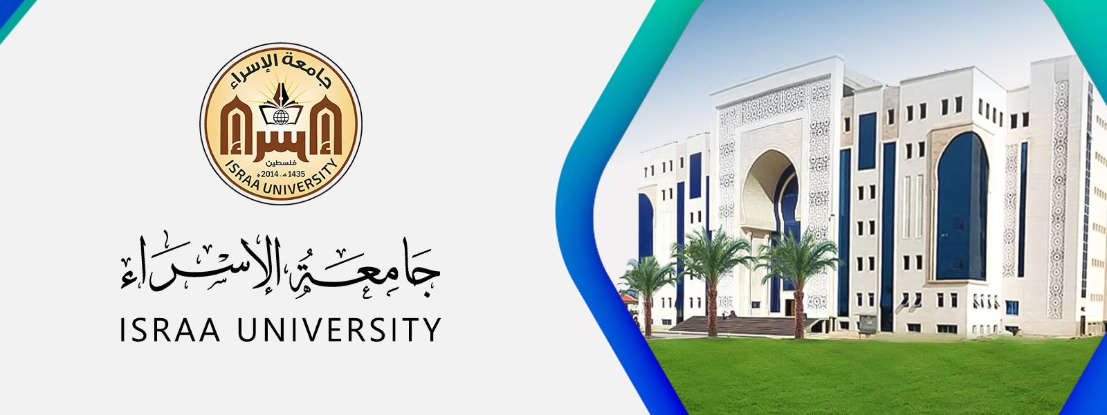 جامعة الإسراء - التغيير نحو الاحتراف
