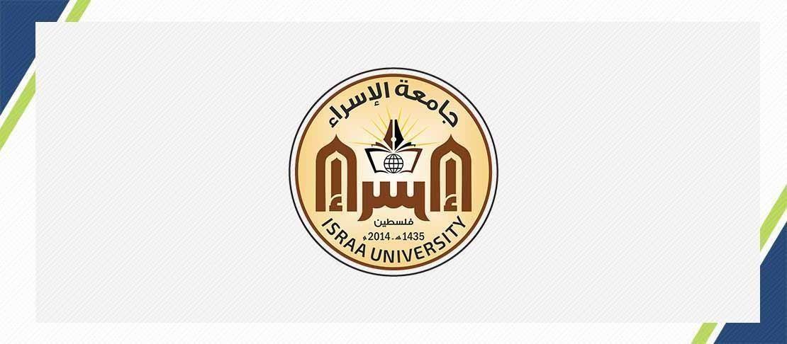 جامعة الاسراء.jpeg