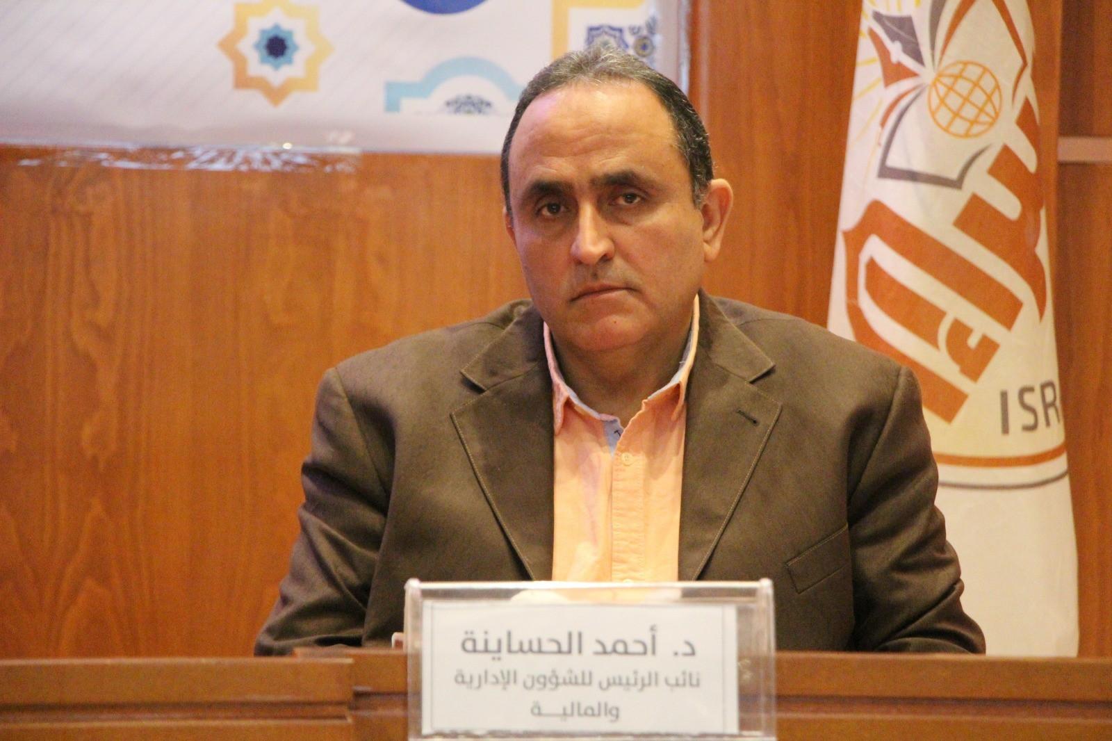 الدكتور أحمد الحساينة
